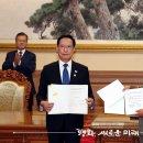 마지막 임무,,송영무 국방장관의 페북 글과 사진