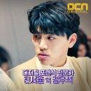 '연플리' 승혁 선배서 '보이스3' 경찰로 돌아오는 김우석
