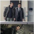 '나쁜녀석들: 악의 도시' 김유석 + 김홍파 '클라이막스'
