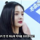 한국에서와는 전혀 다른 모습으로 방송중인 성소와 주결경