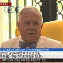 세계 3대 투자자 짐 로저스 전재산 북한에 투자