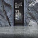 [전시]LG 시그니처 <b>아트</b> <b>갤러리</b>-김환기 특별전(무료)