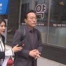 '블랙하우스' 강유미, 황전원 세월호 특조위원과 명동 인터뷰...