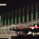 한끼 줍쇼 전라남도 여수시 웅천동 97회 줄거리 예고(효린&마이크로닷)