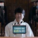 """이동진, 김중혁의 영화당 - 한국영화의 얼굴 """"송강호""""라는 바다"""