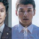 실화 영화 재심 : 약촌오거리 살인사건