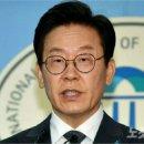 [CBS 라디오] 김현정의 뉴스쇼 : 이재명, 논란의 혜경궁김씨 트위터 반박