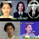 복면가왕 호박씨, 박지윤 강남 5대 얼짱 당시 모습 '모태미녀 인증'