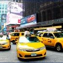 택시요금 과 할증 시간 최신자료로 알아보기