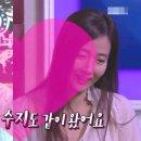 황금어장 라디오스타497회다시보기:강수지김국진 러브스토리 대공개! 박수홍...