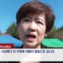 """73주년 광복절, 강은희 교육감 """"일본은 일본군 위안부 피해자들에게 사과했다..."""