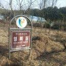 국가사적 제357호 소현세자빈 민회빈 강씨가 모셔져 있는 영회원<위치:경기도 광명...