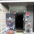 직관] 인벤주최 몬스터헌터 월드 천하제일 토벌대회 직관