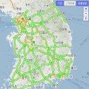 고속도로 교통상황 실시간 cctv 지도 추석 통행료 면제 시간