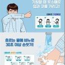 최근 일본에서 풍진 유행이 지속 여행하실분 꼭 예방접종 !!