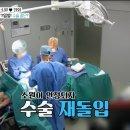 제왕절개 수술 중단위기까지 갔다온 함소원