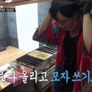 백종원의 골목식당 신포시장 타코야끼 거짓말&비위생적인 주방