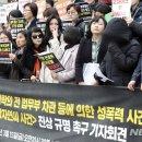 """민주 """"황교안, 김학의 진실 밝혀야"""" vs 한국 """"전혀 무관"""""""