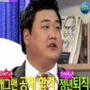 김준현 아내 오정주 딸 살찌기전