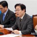 박범계, 더블어 민주당 수석대변인.. 지도부 재편