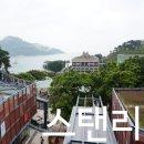 빅버스 그린라인타고 홍콩 남부 스탠리 즐기기!