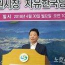 """안상수 창원시장 """"한국당 살려면 홍준표 사퇴해야"""""""