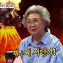 박수홍 입원 미우새 김희애