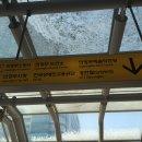 U113. 경전철의정부역 - 의정부 경전철