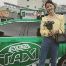 택시 이현이 남편과 동반출연