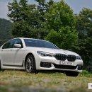 [시승기] BMW 740e 플래그십 다운사이징 전략의 변화
