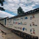 리장 아세요? 중국 운남성 리장 2박3일 여행 후기(긴글 주의)