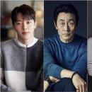 신예 장기용·진기주, MBC 수목극 '이리와 안아줘' 주연