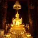 태국국왕 장례식에서 공주를 만나다