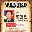 기무사 세월호 사찰, 결국 朴정권 수호 목적