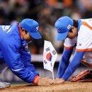 일본 야구영웅 이치로가 은퇴합니다.