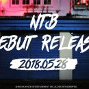 보이그룹 NTB 데뷔 티저.JPGSWF