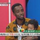 이웃집찰스 아프리카 무용수 베냉 다니엘아히폰