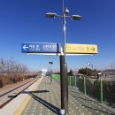 (190102) DMZ열차 타고 철원 여행