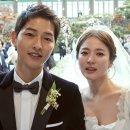 송혜교 송중기 나이차이 몇 살? 사주궁합이 얼마나 좋길래 결혼까지?