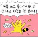 가장 한국적인 도시 '전주'에 찾아온 승부사: 김승수 전주시장 인터뷰 - 1boon