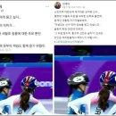 [올림픽] 김아랑 '세월호 리본 질문'에 참았던 눈물 쏟아