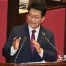 송영길, '외국인 정당 가입 허용법' 발의