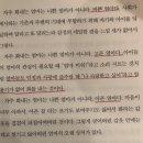 엄마의 화코칭 / 김지혜