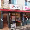 홍은동 맛집 돈카 2014 - 백종원의 골목식당 포방터시장 돈까스