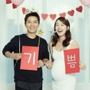 인교진 소이현 결혼 나이 딸 동상이몽2 건강검진 황반변성 아버지 임치완