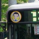 [가상 도색] 진주시내버스 도색