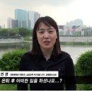 """동성간 미투 금메달리스트 최민경 """"女상사에 당했다"""""""