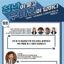 아니었다, '北 달래는 역할' 계속될 경우엔…-신범철 / 동아일보 2019. 3.15