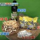 만물상 252회 비빔물냉면 황태녹차육수 / 무더위 이기는 여름밥상