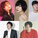[공식]아이유 주연 미스틱 오리지널 시리즈, 배두나X박해수 라인업 공개
